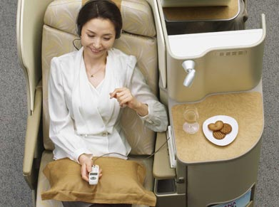 Asiana Airlines Business Class