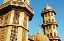 Grand mosque in Ouagadougou