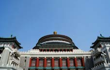 Great Hall of chongqing