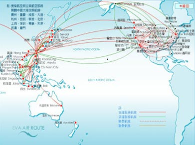 plane route on economy premium economy business class flights with eva air