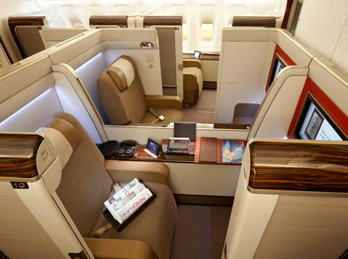 Garuda Airlines First class