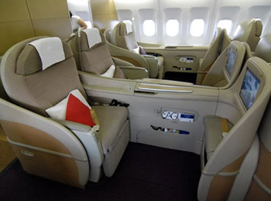 Gulf Air First Class